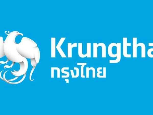 สินเชื่อกรุงไทยต้านภัยโควิด