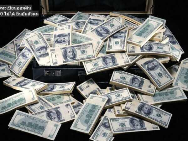 วิธีลงทะเบียนออมสินรอบใหม่ 10000 ผ่านแอพ Mymo และผ่านธนาคารออมสิน